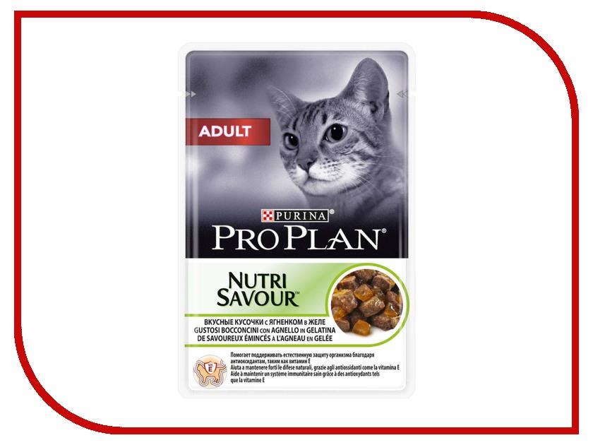 Корм Pro Plan Adult Ягненок 85g для кошек 62625 корм hills science plan optimal care adult лосось 85g для кошек 4535