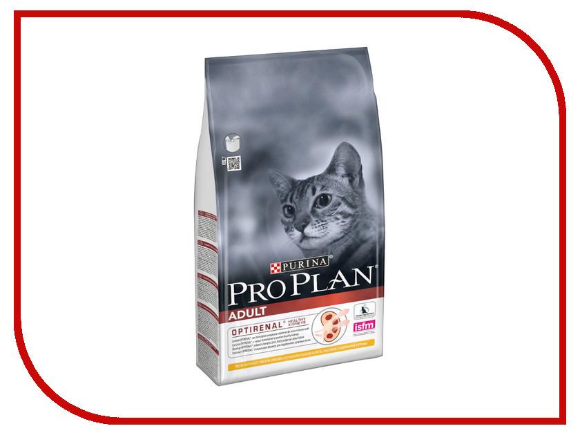 Корм Pro Plan Adult Optirenal Курица 1.5kg для кошек 46472 корм pro plan adult optirenal лосось 1 5kg для кошек 45916