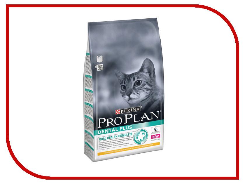 Корм Pro Plan Dental Plus Oral health Comlete Курица 1.5kg для поддержания здоровья полости рта взрослых кошек 56207