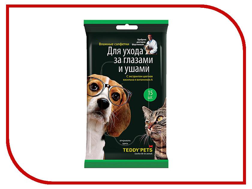 Влажные салфетки для для ухода за глазами и ушами Teddy Pets 15шт 16476 салфетки для кошек и собак teddy pets влажные для ухода за лапами 30шт