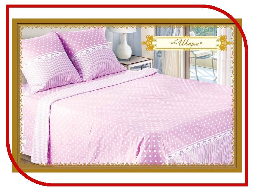 Постельное белье Этель Шарм размер Комплект 1.5 спальный Бязь 1301278 непоседа постельное белье зайчата 3 пред бязь непоседа желтый