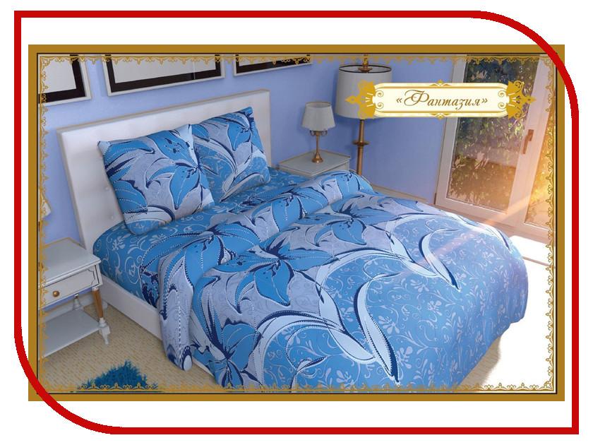 Постельное белье Этель Фантазия Комплект 1.5 спальный Бязь 1117606 непоседа постельное белье зайчата 3 пред бязь непоседа желтый