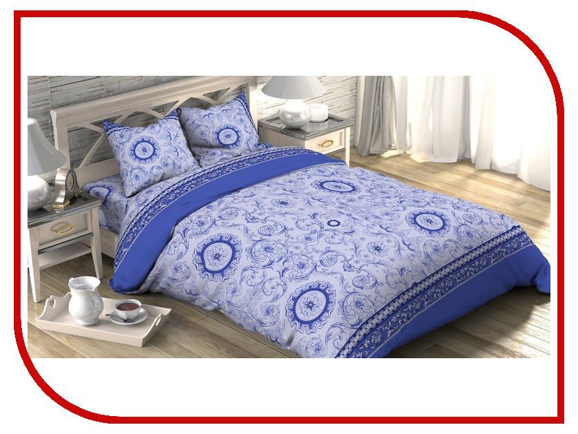 Постельное белье Этель София Комплект 1.5 спальный Бязь 1652762 постельное белье жаркое лето бязь 1 5 спальный