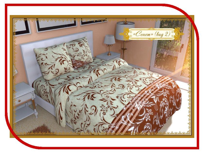 Постельное белье Этель Сонет вид 2 Комплект 1.5 спальный Бязь 1117592 profiline картридж pl 106 306 706 совместимый