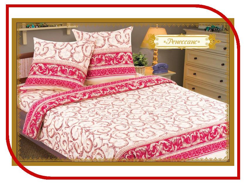 Здесь можно купить Ренессанс  Постельное белье Этель Ренессанс Комплект 1.5 спальный Бязь 1255401