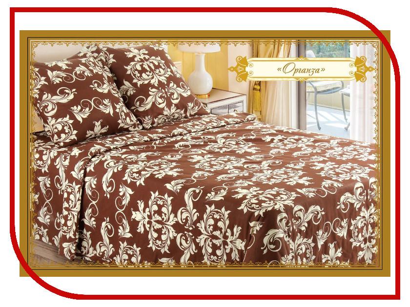 Постельное белье Этель Органза Комплект 1.5 спальный Бязь 1305591 штора органза