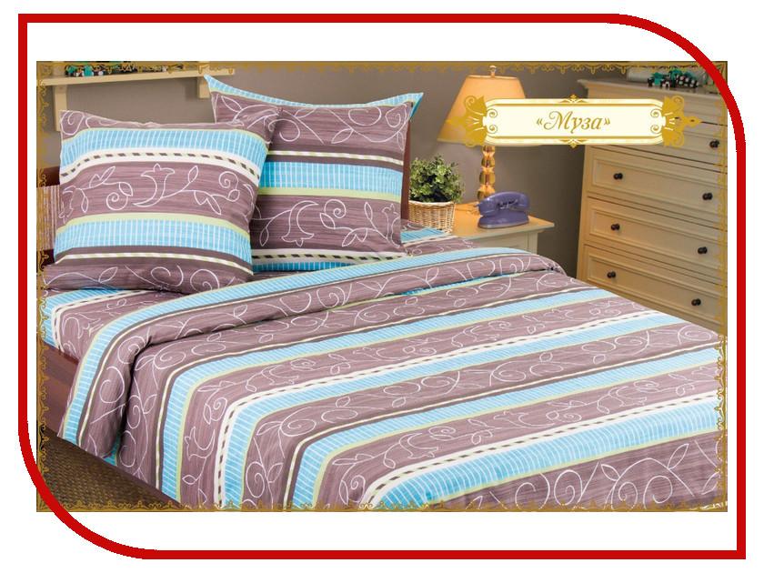 Постельное белье Этель Муза Комплект 1.5 спальный Бязь 1255406 андрей афантов сатир и муза