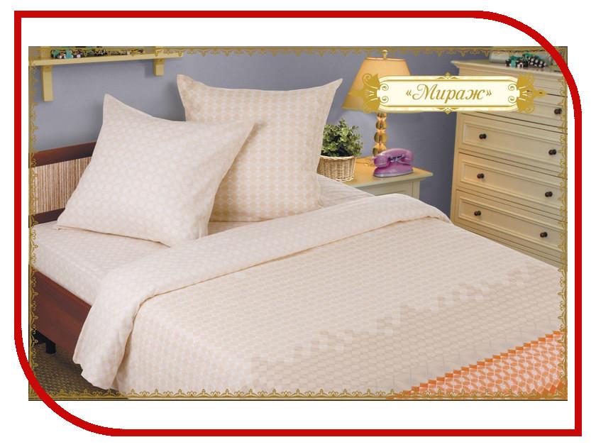 Постельное белье Этель Мираж Комплект 1.5 спальный Бязь 1225049 непоседа постельное белье зайчата 3 пред бязь непоседа желтый