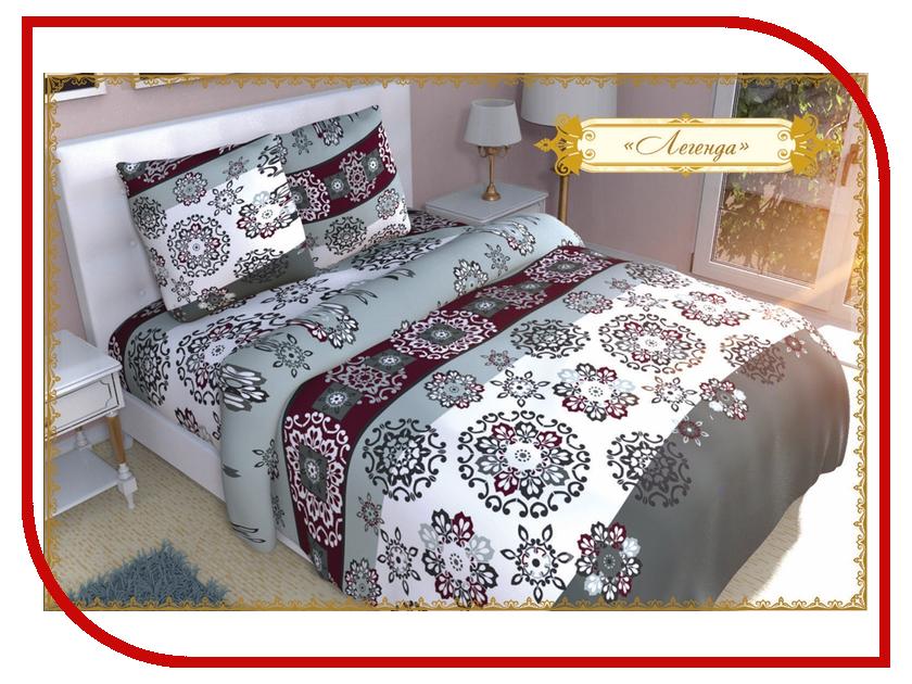 Постельное белье Этель Легенда Комплект 1.5 спальный Бязь 1090376 непоседа постельное белье зайчата 3 пред бязь непоседа желтый