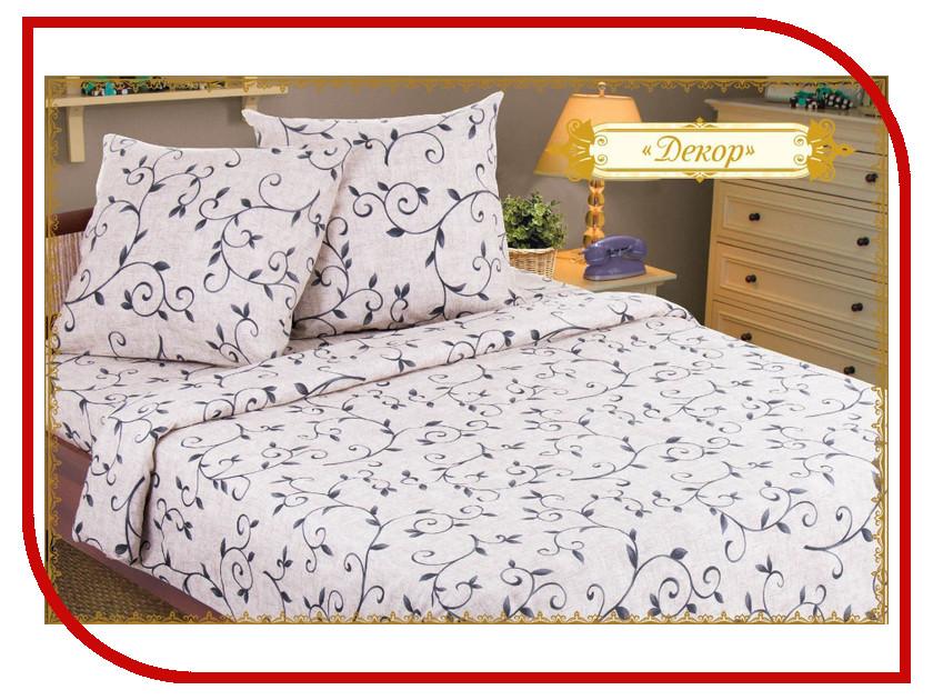 Постельное белье Этель Декор размер Комплект 1.5 спальный Бязь 1255398 непоседа постельное белье зайчата 3 пред бязь непоседа желтый