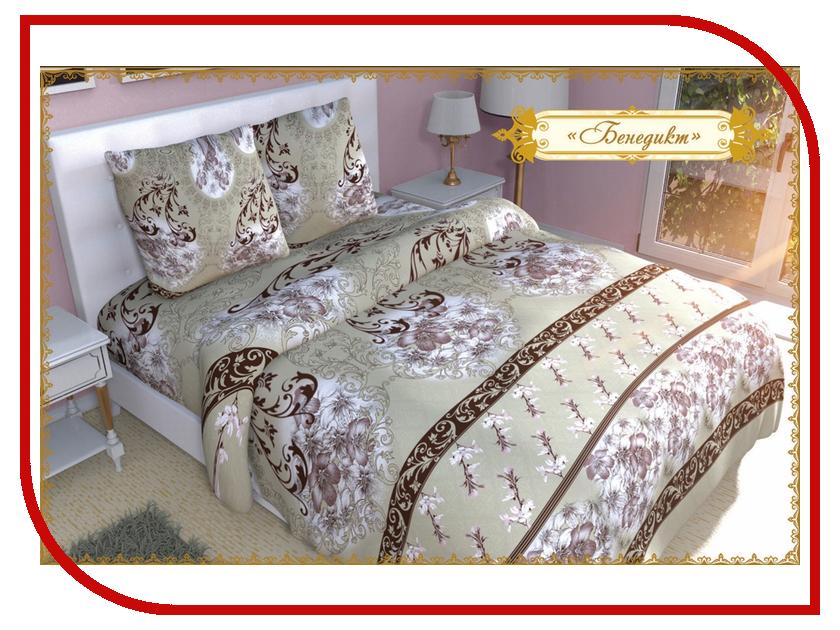 Постельное белье Этель Бенедикт Комплект 1.5 спальный Бязь 1090383 стоимость