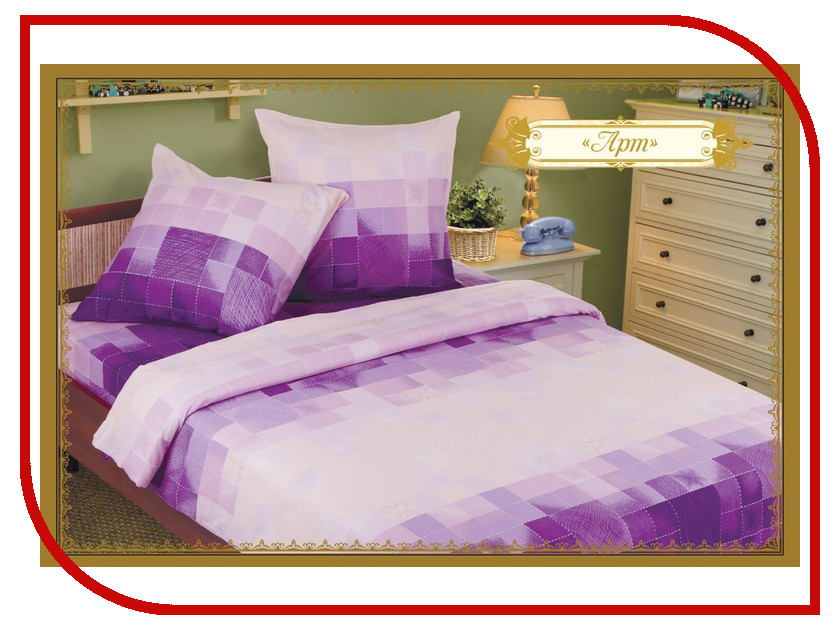 Постельное белье Этель Арт Комплект 1.5 спальный Бязь постельное белье гербарий бежевый gs бязь 2 спальный