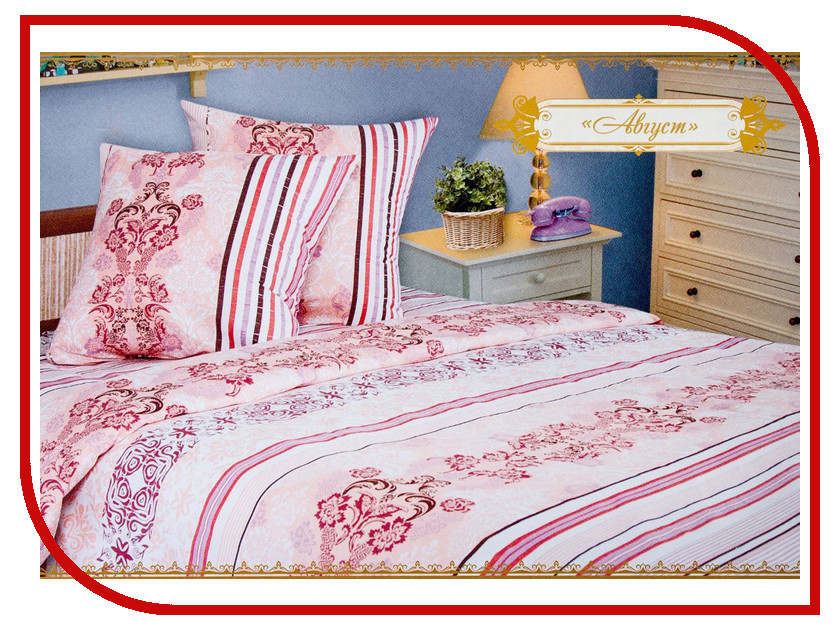 Постельное белье Этель Август Комплект 1.5 спальный Бязь 1264599 непоседа постельное белье зайчата 3 пред бязь непоседа желтый