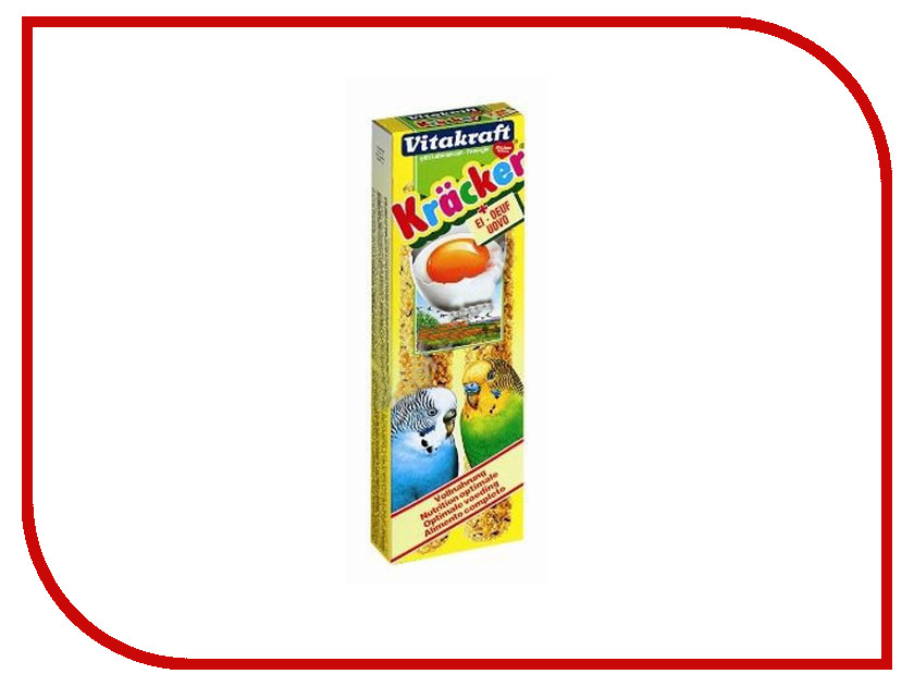 Vitakraft Крекеры Яичные 2шт для волнистых попугаев 3294 корм для птиц vitakraft для волнистых попугаев 800г