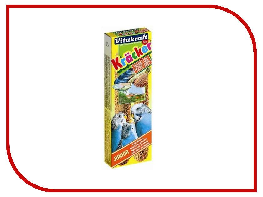 Vitakraft Крекеры 2шт для волнистых попугаев с кальцием 3290 корм для птиц vitakraft для волнистых попугаев 800г
