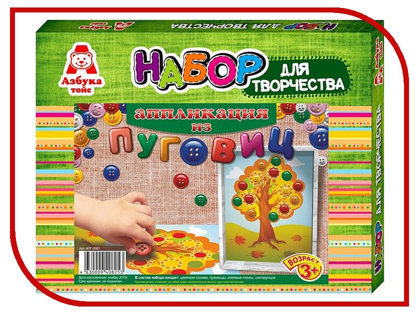 Набор Азбука тойс Аппликация из пуговиц Осеннее дерево АПГ-0001