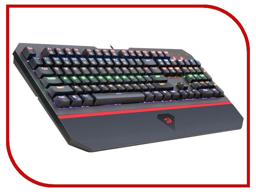 Клавиатура Redragon Andromeda 74861 стоимость