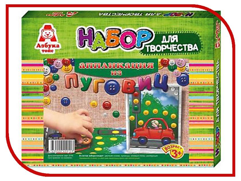 Набор Азбука тойс Аппликация из пуговиц Машинка АПГ-0010