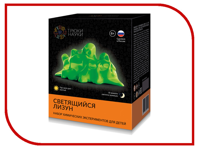 цены на Игра Bumbaram Светящийся лизун Z103N Yellow в интернет-магазинах