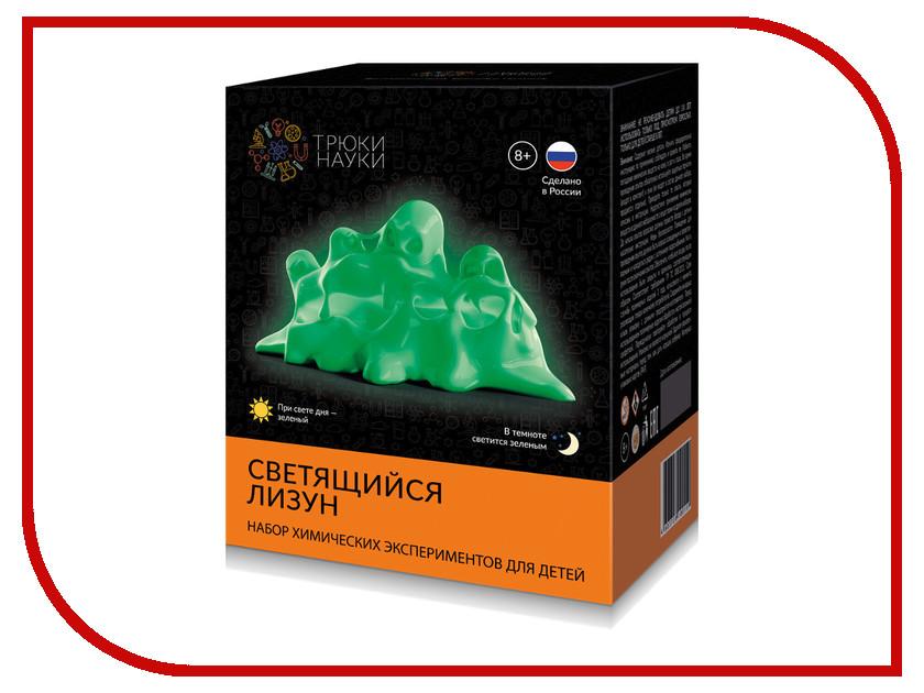 Игра Bumbaram Светящийся лизун Z104N Green подкормка авз косточка мультивитамин 100 таблеток