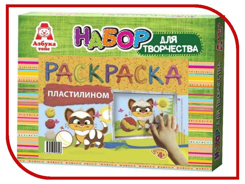 Набор для лепки Азбука тойс Аппликация пластилином Кошка АПЛ-0002 набор азбука тойс музыка ветра фея мв 0002