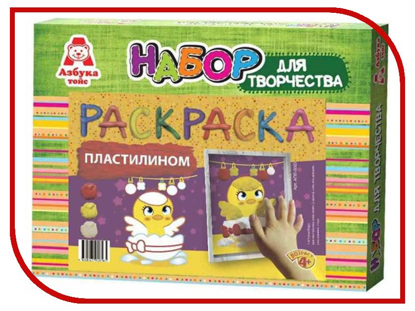 Набор для лепки Азбука тойс Аппликация пластилином Цыпленок АПЛ-0003 наборы для поделок азбука тойс аппликация пластилином бабочка