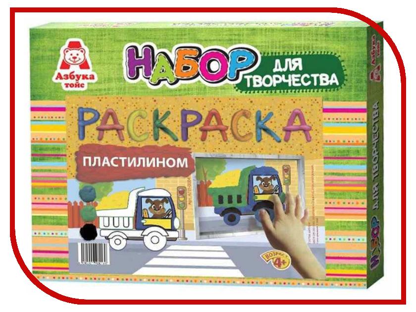 Набор для лепки Азбука тойс Аппликация пластилином Машинка АПЛ-0004 наборы для поделок азбука тойс аппликация пластилином бабочка