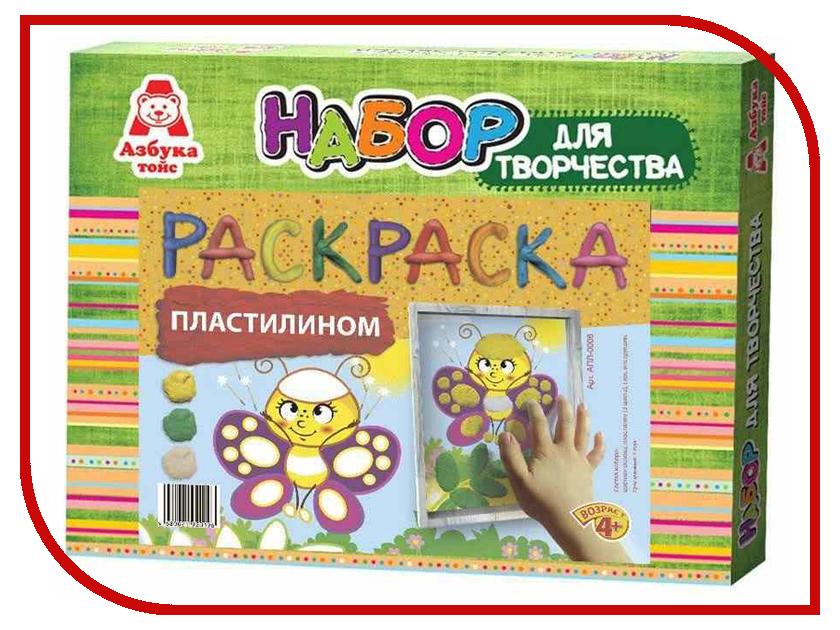 Набор для лепки Азбука тойс Аппликация пластилином Бабочка АПЛ-0006 наборы для поделок азбука тойс аппликация пластилином бабочка