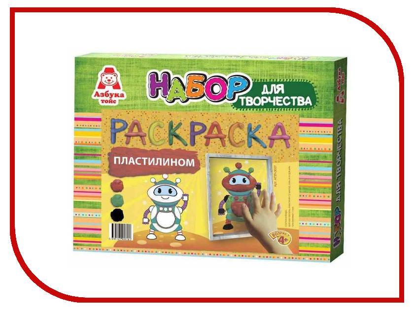 Набор для лепки Азбука тойс Аппликация пластилином Робот АПЛ-0007 наборы для поделок азбука тойс аппликация пластилином цыпленок