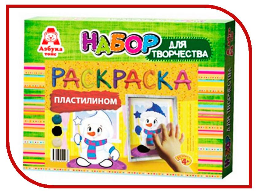 Набор для лепки Азбука тойс Аппликация пластилином Снеговик АПЛ-0009 наборы для поделок азбука тойс аппликация из пуговиц подводный мир