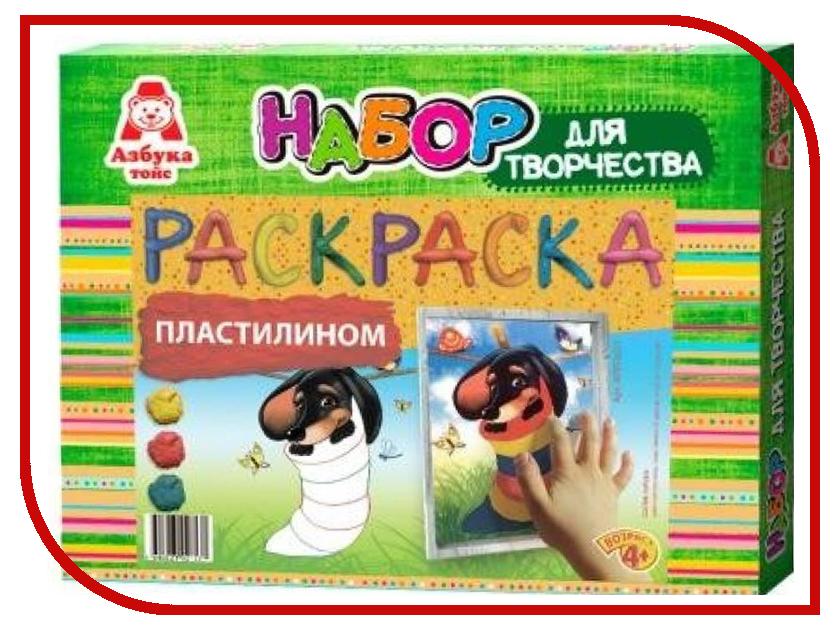 Набор для лепки Азбука тойс Аппликация пластилином Песик в носке АПЛ-0011