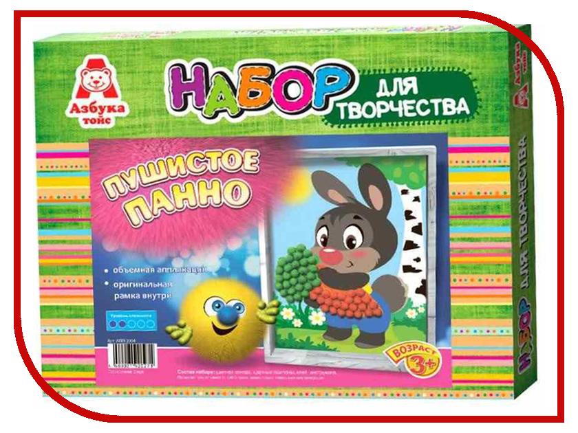Набор Азбука тойс Аппликация помпонами Зайка АПП-0004 набор азбука тойс аппликация салфетками дерево ас 0005