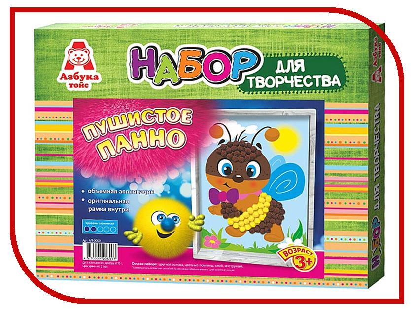 Набор Азбука тойс Аппликация помпонами Пчелка АПП-0005 мягкие игрушки азбука тойс ежик