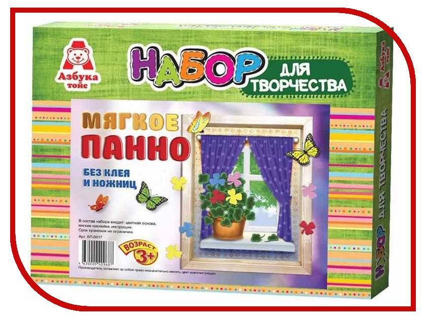 Набор Азбука тойс Аппликация из пористой резины Корзинка с цветами АПР-0002 набор азбука тойс музыка ветра фея мв 0002