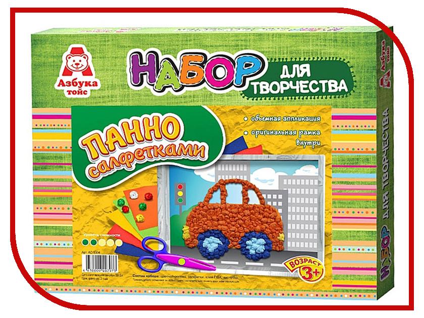 Набор Азбука тойс Аппликация салфетками Машинка АС-0004 наборы для поделок азбука тойс аппликация пластилином бабочка