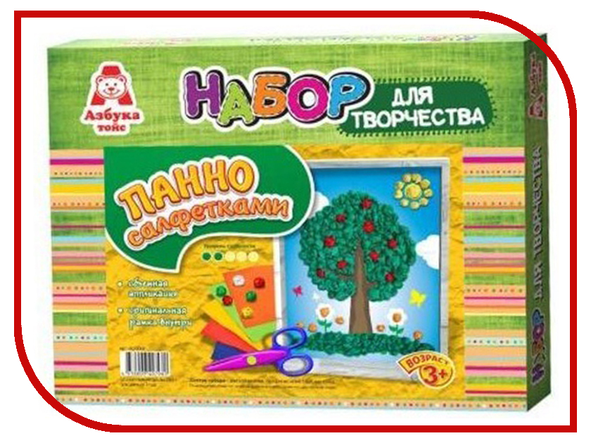 Набор Азбука тойс Аппликация салфетками Дерево АС-0005 наборы для поделок азбука тойс аппликация из пуговиц подводный мир