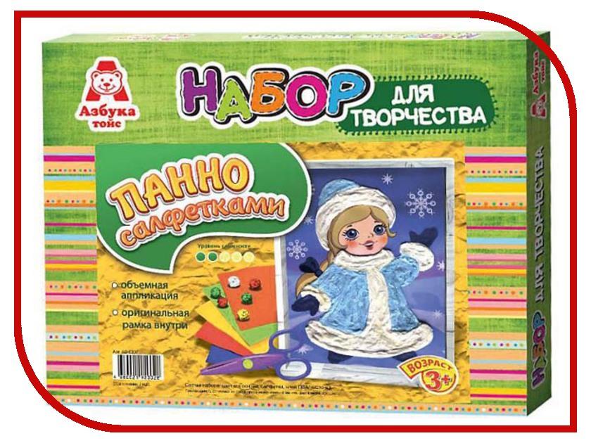 Набор Азбука тойс Аппликация салфетками Снегурочка АС-0007 наборы для поделок азбука тойс аппликация пластилином цыпленок
