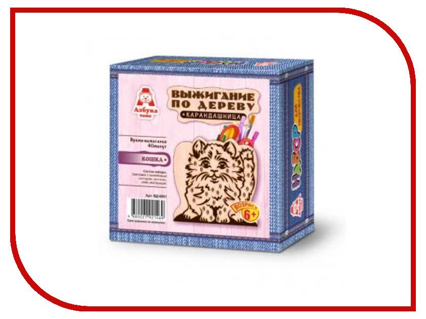 Аппарат для выжигания Азбука тойс Карандашница Кошка ВД-0001