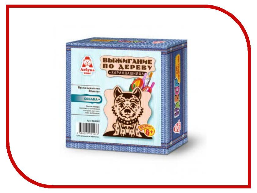 Аппарат для выжигания Азбука тойс Карандашница Собака ВД-0002
