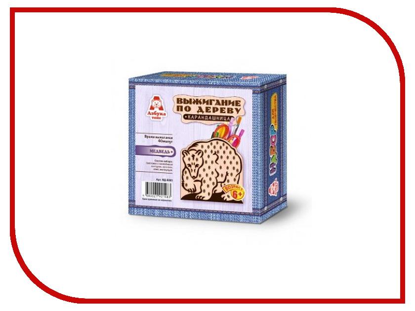 Аппарат для выжигания Азбука тойс Карандашница Медведь ВД-0003