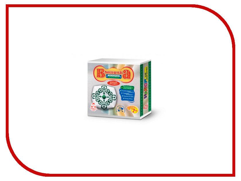 Здесь можно купить ВИ-0002  Набор для творчества Азбука тойс Вышивка-игольница Зелёный орнамент ВИ-0002 Рукоделие