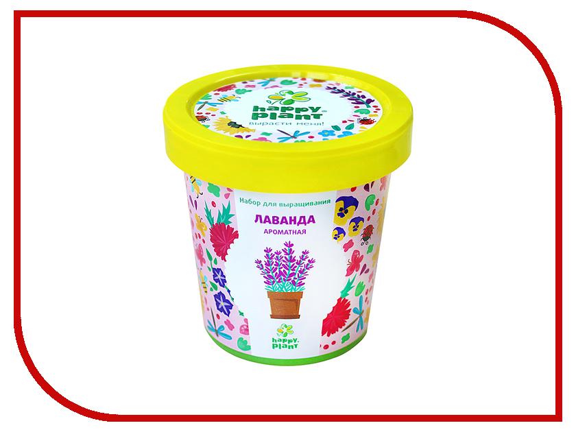 Растение Happy Plant Горшок Лаванда ароматная hpn-15