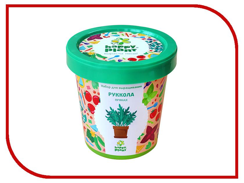 Растение Happy Plant Горшок Руккола пряная hpn-16