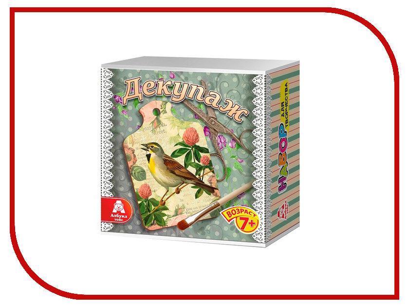 Набор Азбука тойс Декупаж Доска малая Птичка ДД-0008