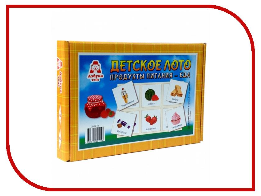 Настольная игра Азбука тойс Детское лото Еда ДЛ-0019 настольные игры азбука тойс лото спорт