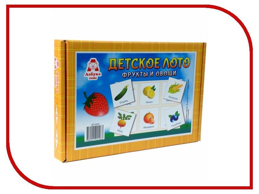 Настольная игра Азбука тойс Детское лото Фрукты ДЛ-0020 настольные игры азбука тойс лото спорт