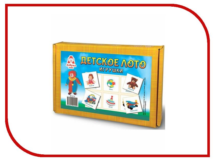 Настольная игра Азбука тойс Детское лото Игрушки ДЛ-0018 настольные игры азбука тойс лото спорт