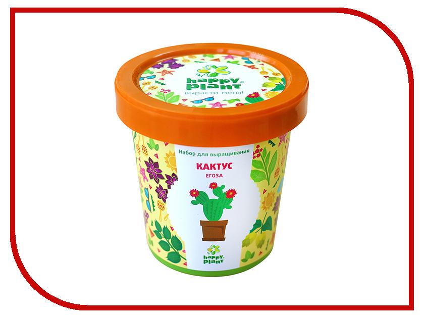 Растение Happy Plant Горшок Кактус Егоза hpn-2
