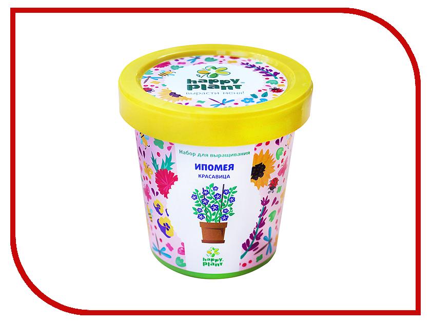 Растение Happy Plant Горшок Ипомея красавица hpn-20 растение happy plant горшок анютины глазки hpn 9