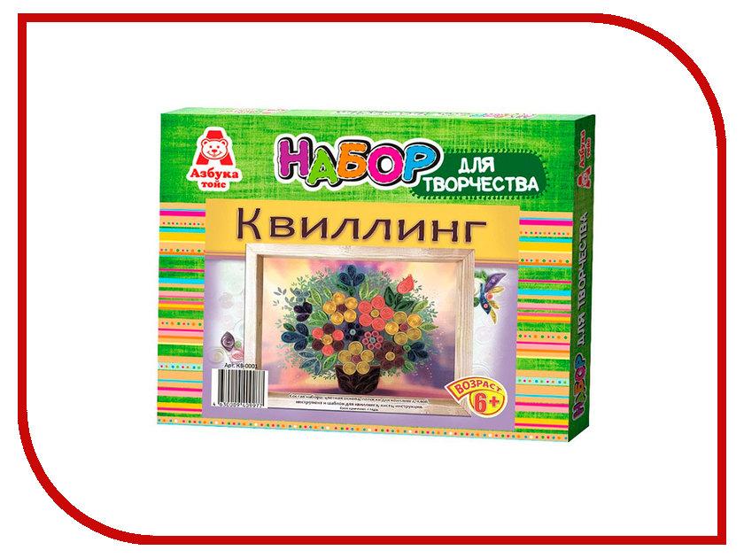 Набор Азбука тойс Квиллинг-панно Цветочная фантазия КВ-0001